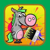 练习绘画和着色动物马学前 1