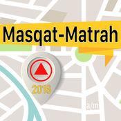Masqat Matrah 离线地图导航和指南 1