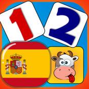 宝贝 匹配和学习 - 在西班牙的数字。 1