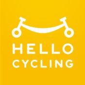 HELLO CYCLING - どこでも借りれて好きな場所で返せる自転