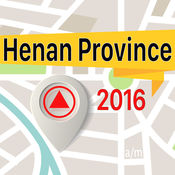 Henan Province 离线地图导航和指南 1