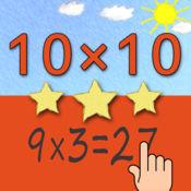乘法表 10x10 3.1.0