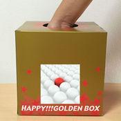 抽奖箱 1