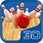 3D保龄球的运动游戏免费 1.07
