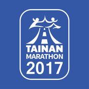 2017臺南古都國際馬拉松 1.0.0