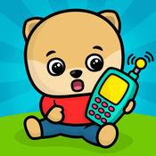婴儿电话 - 儿童游戏 1.2