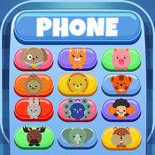 婴儿手机玩具 -  有趣的游戏为幼儿和孩子