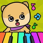 钢琴的乐趣为孩...
