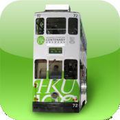 HK Tram Trail 香港軌跡 1.0.1