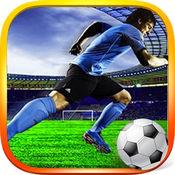 3D足球跑酷:一起...