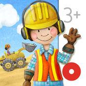 Tiny Builders - 专为儿童开发的挖掘机、起重机和卸土机游