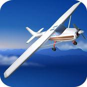飞机飞行模拟器3...