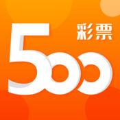 500W彩票-最快彩...