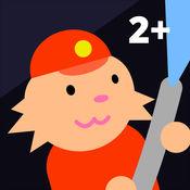 微小的消防員免費 (Tiny Fireman Free) 2.6