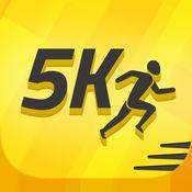 5K Runner: Couch to 5K run 运行 5公里 教练 免费 7.3