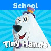 TinyHands 北极...