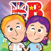 Baby School - 国语+英语发声学习咭+琴及鼓 1.7
