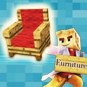 最新家具插件 - ...