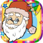 着色书圣诞节2016年 - 油漆图纸在假期的孩子 1.1