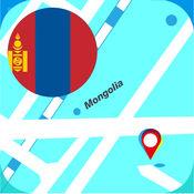 蒙古导航2016 4
