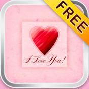 爱比赛 - 兼容性 FREE 1