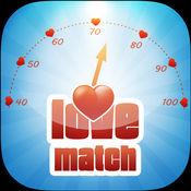 爱情比赛测试游戏 1