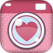 爱情美颜相机照片编辑器 -浪漫图片处理