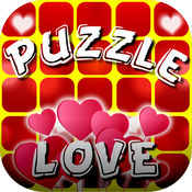 爱情拼图 1