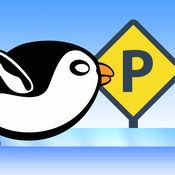 真棒企鹅水教练 1.4