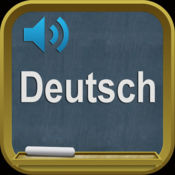 德语字母 1.7