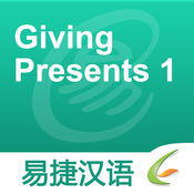 Giving Presents 1 - Easy Chinese | 赠送礼物 1 - 易捷汉