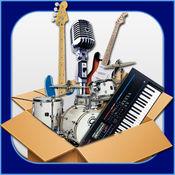 制作你的歌曲。 歌手分享音乐和视频剪辑