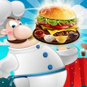 烹饪游戏汉堡 - ...