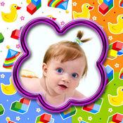 宝宝相框 (HD) 1.2