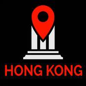 香港 旅行指南 -...