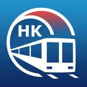 香港地铁导游 2.5