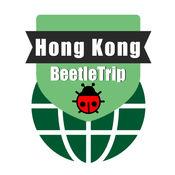 香港旅游指南地...