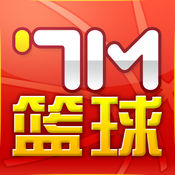 7M篮球比分-篮彩必备比分直播平台 3.3.0
