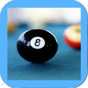 遊戲,玩家互相對抗在8球的友好遊戲。 9.1