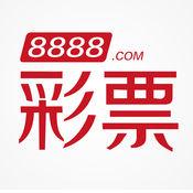 8888彩票-专业手机购彩平台 2.8