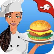 烹饪果酱 - 超级餐厅主厨佐贺 1.2