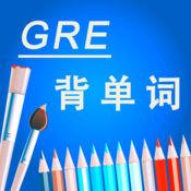 GRE进阶核心词汇背单词免费试用版含语音频HD  9.01