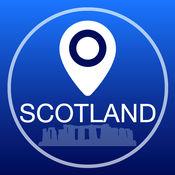 苏格兰离线地图+城市指南导航,旅游和运输 2.5