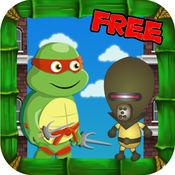 忍者乌龟城VS卑劣突变外星人 / Ninja City Turtles v Desp
