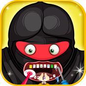 忍者牙医诊所-牙齿清洁拔牙小游戏 1