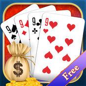 九纸牌游戏 Free 2.5