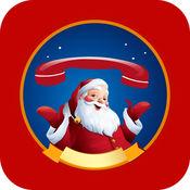 模拟来电圣诞版 - 伪装电话来了,新增圣诞老人特别版