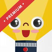 彩色手电筒 Premium