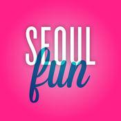 Seoul fun 韓遊記 4.1.3