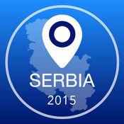 塞尔维亚离线地图+城市指南导航,景点和运输 2.5